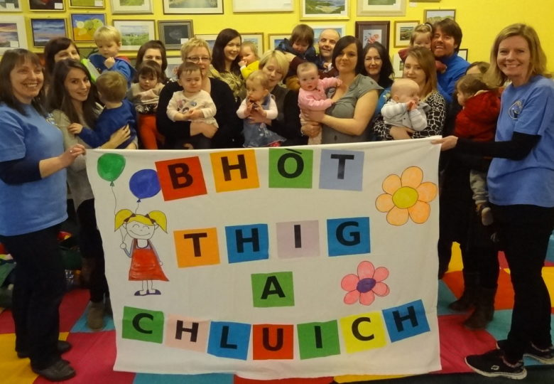 Participants of THIG A CHLUICH! - COME AND PLAY!